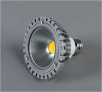 PAR38S9PY-PAR 38 LED 9W BLANC CHAUD :: + infos - Devis