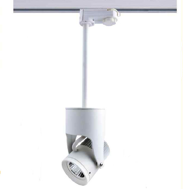 TRA15RY :: PROJECTEUR LED DIMMABLE BLANC CHAUD 15W ANGLE 15 DEGRES POUR RAIL
