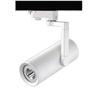TRA15HY :: PROJECTEUR LED DIMMABLE BLANC CHAUD 15W ANGLE 15 DEGRES POUR RAIL