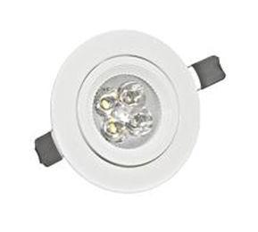 PLDMR16ZC :: SPOT LED ENCASTRABLE ORIENTABLE PLAFOND 12V 5W BLANC  JOUR